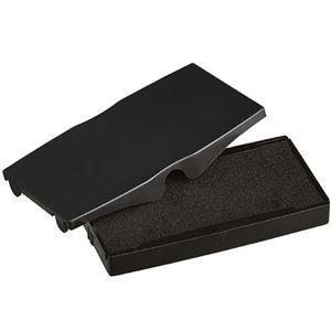その他 (まとめ) シャイニー スタンプ内蔵型角型印S-854専用パッド 黒 S-854-7B 1個 【×50セット】 ds-2243883