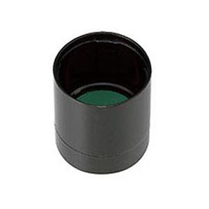 その他 (まとめ) シヤチハタ データーネームEX15号ブラック キャップ 緑 XGL-15PC-G 1個 【×50セット】 ds-2243901