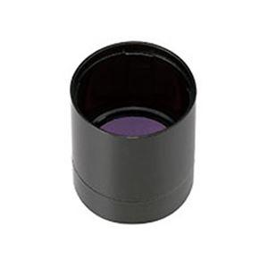 その他 (まとめ) シヤチハタ データーネームEX12号キャップ 紫 XGL-12PC-V 1個 【×50セット】 ds-2243917
