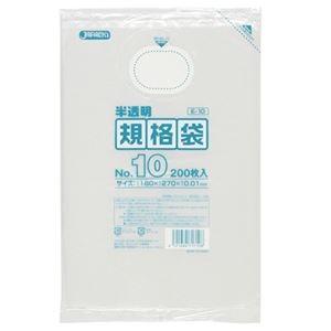 その他 (まとめ) ジャパックス HD規格袋 半透明 10号180×270×厚み0.01mm E-10 1パック(200枚) 【×50セット】 ds-2244181