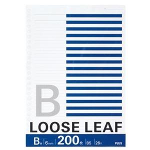 その他 (まとめ) プラス ルーズリーフ B5 B罫 26穴NL-200B 1パック(200枚) 【×50セット】 ds-2244208