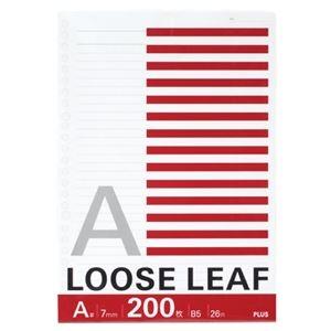 その他 (まとめ) プラス ルーズリーフ B5 A罫 26穴NL-200A 1パック(200枚) 【×50セット】 ds-2244209
