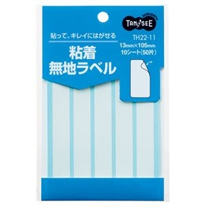 その他 (まとめ) TANOSEE 貼ってはがせる無地ラベル 13×105mm 1パック(50片:5片×10シート) 【×100セット】 ds-2244257