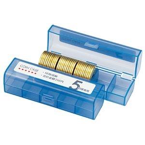 その他 (まとめ) オープン工業 コインケース(50枚収納)5円硬貨用 青 M-5 1個 【×100セット】 ds-2244288