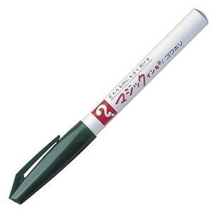その他 (まとめ) 寺西化学 油性マーカー マジックインキNo.700 極細 0.7mm 緑 M700-T4 1本 【×100セット】 ds-2244621
