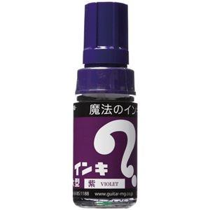 その他 (まとめ) 寺西化学 油性マーカー マジックインキ大型 紫 ML-T8 1本 【×100セット】 ds-2244676