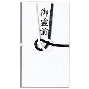 その他 (まとめ) 赤城 黒白5本 御霊前上柾紙 奉書紙 キ2 1枚 【×100セット】 ds-2245245