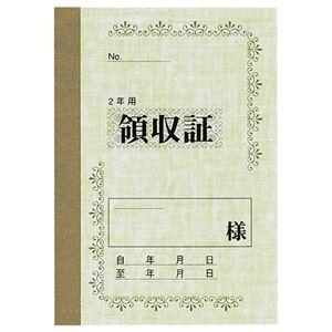 その他 (まとめ) マルアイ 家賃帳 No.100 2年用 ヤ-100 1冊 【×100セット】 ds-2245285