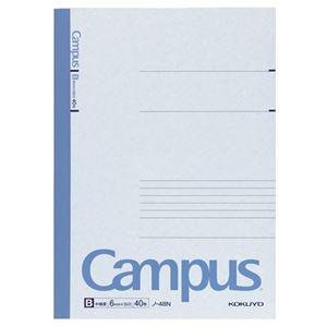 その他 (まとめ) コクヨ キャンパスノート(中横罫) セミB5 B罫 40枚 ノ-4BN 1冊 【×100セット】 ds-2245318