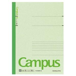その他 (まとめ) コクヨ キャンパスノート(カラー表紙) セミB5 B罫 30枚 緑 ノ-3CB-G 1冊 【×100セット】 ds-2245356