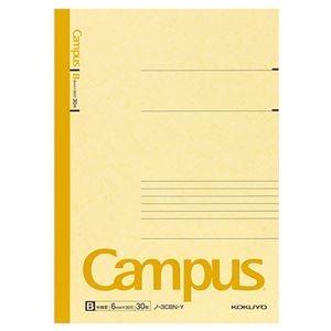その他 (まとめ) コクヨ キャンパスノート(カラー表紙) セミB5 B罫 30枚 黄 ノ-3CB-Y 1冊 【×100セット】 ds-2245359