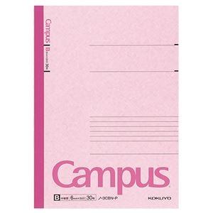 その他 (まとめ) コクヨ キャンパスノート(カラー表紙) セミB5 B罫 30枚 ピンク ノ-3CB-P 1冊 【×100セット】 ds-2245360