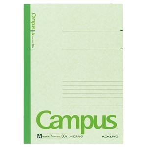 その他 (まとめ) コクヨ キャンパスノート(カラー表紙) セミB5 A罫 30枚 緑 ノ-3CAN-G 1冊 【×100セット】 ds-2245361
