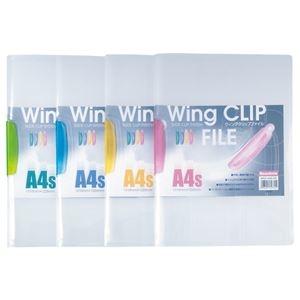 その他 (まとめ) ビュートン ウィンググリップファイルA4タテ 20枚収容 ブルー WCF-A4S-CB 1冊 【×100セット】 ds-2245475