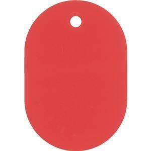 その他 (まとめ) 日本緑十字社 小判札(無地札) 赤60×40mm スチロール樹脂 200024 1枚 【×100セット】 ds-2245612