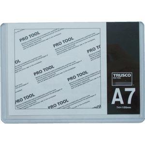 その他 (まとめ) TRUSCO 厚口カードケース A7THCCH-A7 1枚 【×100セット】 ds-2245648