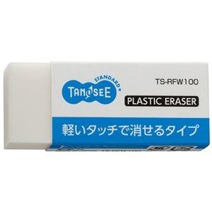 その他 (まとめ) TANOSEE 消しゴム 大 1個 【×300セット】 ds-2245897