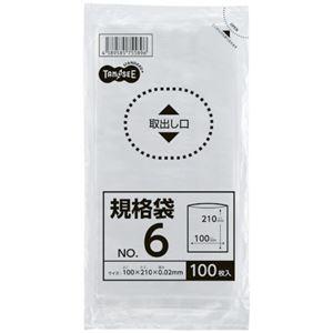 その他 (まとめ) TANOSEE 規格袋 6号0.02×100×210mm 1パック(100枚) 【×300セット】 ds-2245927