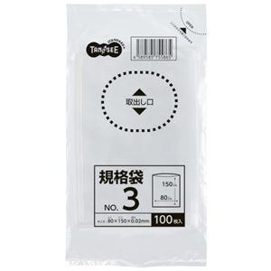 その他 (まとめ) TANOSEE 規格袋 3号0.02×80×150mm 1パック(100枚) 【×300セット】 ds-2245930