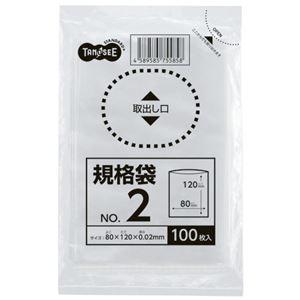その他 (まとめ) TANOSEE 規格袋 2号0.02×80×120mm 1パック(100枚) 【×300セット】 ds-2245931