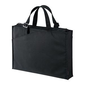 その他 (まとめ) サンワサプライ カジュアルPCバッグ16.4型ワイド対応 ブラック BAG-CA4BK 1個 【×5セット】 ds-2220312