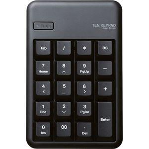 その他 (まとめ) エレコム2.4GHzワイヤレステンキーパッド ブラック TK-TDM017BK 1個 【×5セット】 ds-2220390