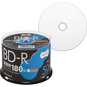 その他 (まとめ) TANOSEE 三菱ケミカルメディア録画用BD-R 130分 1-6倍速 ホワイトワイドプリンタブル スピンドルケース VBR130RP50T1パック(50枚) 【×5セット】 ds-2220811