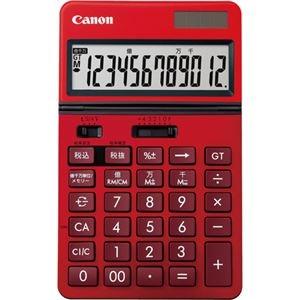 その他 (まとめ) キヤノン ビジネス電卓KS-1220TU-RD フリーアングルチルト&大画面液晶 12桁 卓上タイプ レッド 0932C0041台 【×5セット】 ds-2221137