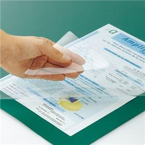 その他 (まとめ) TANOSEE PVCデスクマット ダブル(下敷付) 900×620mm グリーン 1枚 【×5セット】 ds-2221175