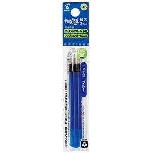 その他 (まとめ) パイロット ゲルインキボールペンフリクションボール替芯 0.5mm ブルー 多色ボールペン用 LFBTRF30EF3L1セット(30本:3本×10パック) 【×5セット】 ds-2221188