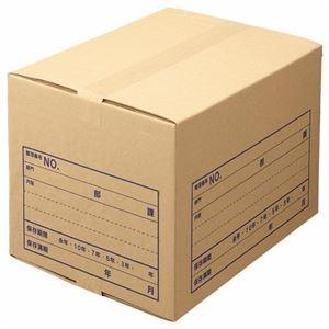 その他 (まとめ) ライオン事務器 文書保存箱 A4用内寸W420×D325×H295mm SC-30-5P 1パック(5個) 【×5セット】 ds-2221251