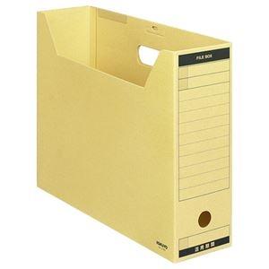 その他 (まとめ) コクヨ ファイルボックス-FS(Aタイプ) B4ヨコ 背幅102mm B4-LFBN 1セット(5冊) 【×5セット】 ds-2221282