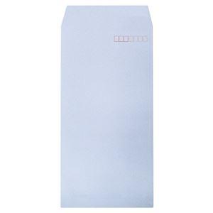 (まとめ) 【×5セット】 その他 透けないカラー封筒 ハート 1セット(500枚:100枚×5パック) 長3パステルアクア ds-2221303 XEP294
