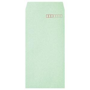 その他 (まとめ) ハート 透けないカラー封筒 長3 80g/m2 パステルグリーン XEP290 1セット(500枚:100枚×5パック) 【×5セット】 ds-2221305