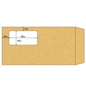 その他 (まとめ) ヒサゴ 窓つき封筒 長形3号 クラフトMF06 1箱(200枚) 【×5セット】 ds-2221307