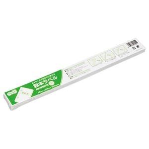 その他 (まとめ) TANOSEE 製本テープ 契約書割印用 35mm×297mm ホワイト 1セット(100枚:50枚×2パック) 【×5セット】 ds-2221368