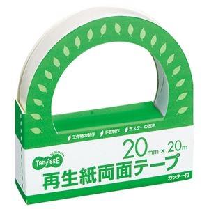 その他 (まとめ) TANOSEE 再生紙両面テープカッター付 20mm×20m 1セット(10巻) 【×5セット】 ds-2221384