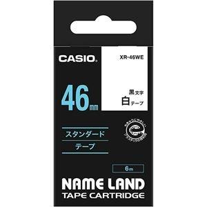 その他 (まとめ) カシオ CASIO ネームランド NAME LAND スタンダードテープ 46mm×6m 白/黒文字 XR-46WE 1個 【×5セット】 ds-2221507