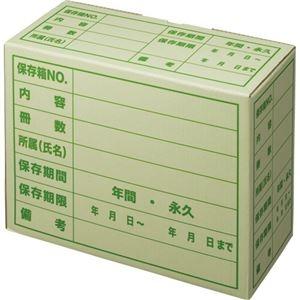 その他 (まとめ) TANOSEE 文書保存箱 ササックス A4用 1パック(5個) 【×5セット】 ds-2222446