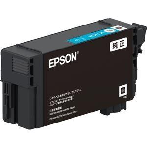 その他 (まとめ) エプソン インクカートリッジ シアン26ml SC13CM 1個 【×5セット】 ds-2222496