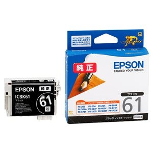 その他 (まとめ) エプソン EPSON 大容量インクカートリッジ ブラック ICBK61 1個 【×5セット】 ds-2222513