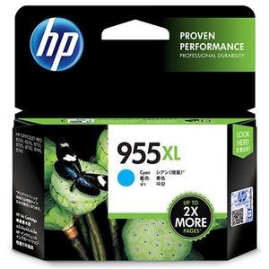 その他 (まとめ) HP HP955XL インクカートリッジシアン L0S63AA 1個 【×5セット】 ds-2222613