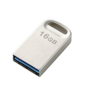 その他 (まとめ) エレコム USB3.0対応超小型USBメモリ 16GB シルバー MF-SU316GSV 1個 【×5セット】 ds-2222846