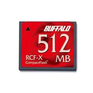 【送料無料】(まとめ) バッファロー コンパクトフラッシュ 512MB RCF-X512MY 1枚 【×5セット】 (ds2222858) その他 (まとめ) バッファロー コンパクトフラッシュ 512MB RCF-X512MY 1枚 【×5セット】 ds-2222858