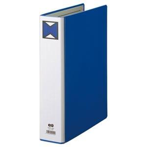 その他 (まとめ) TANOSEE パイプ式ファイル 片開き A4タテ 500枚収容 背幅66mm 青 1セット(10冊) 【×5セット】 ds-2223074