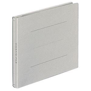 その他 (まとめ) コクヨ ガバットファイル(紙製) B6ヨコ 1000枚収容 背幅13~113mm グレー フ-98M 1パック(10冊) 【×5セット】 ds-2223121