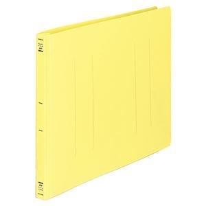その他 (まとめ) コクヨ フラットファイル(PP) B4ヨコ 150枚収容 背幅20mm 黄 フ-H19Y 1セット(10冊) 【×5セット】 ds-2223134