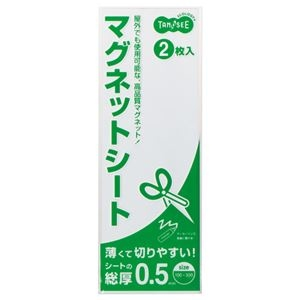 その他 (まとめ) TANOSEE マグネットカラーシート ライト 300×100×0.5mm 白 1セット(20枚:2枚×10パック) 【×5セット】 ds-2223518