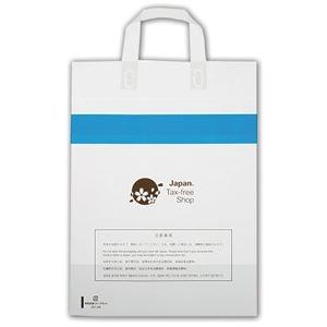 その他 (まとめ) 福助工業 免税店袋(ループ付) 小0360708 1パック(30枚) 【×5セット】 ds-2223620