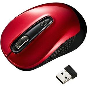 その他 (まとめ) サンワサプライワイヤレスブルーLEDマウス レッド MA-WBL41R 1個 【×10セット】 ds-2223907